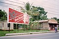 Red Stripe billboard Savanna-la-Mar.jpg
