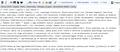 Reftoolbar2-toolbar-pl.png