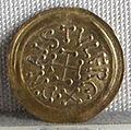 Regno longobardo di tuscia, emissione aurea di aistolfo, zecca di lucca, 749-756, 02.JPG