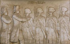 Depikto ng Impanteriya sa isang pader ng Museo ng Sining sa Olomouc