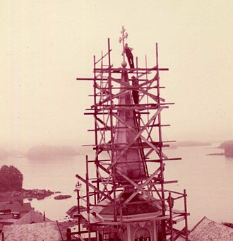 St. Michael's Cathedral (Sitka, Alaska) - Image: Replacing the Copper Roof on St. Michael's Cathedral, Sitka Alaska, 1957
