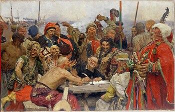 Запорожці пишуть листа турецькому султану. Ілля Рєпін ппрацював над цією картиною у Качанівці, поблизу Ніжина