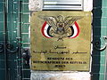 Residenz des Botschafters des Jemen.jpg