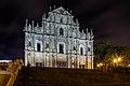 Restos de la Catedral de San Pablo, Macao, 2013-08-08, DD 41.jpg