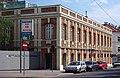 Rettungsstation Hernals, Wien.jpg