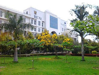 Reva Institute of Technology and Management - Image: Reva Main Block