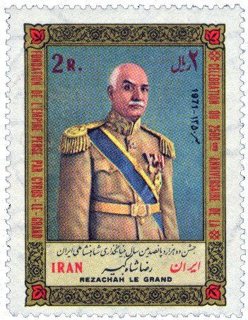 Reza Shah on stamp