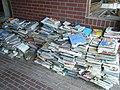 Rikuzentakata Public Library taken on May 4, 2011.jpg