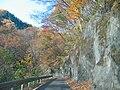 Route299-Ueno-Jikkoku..jpg