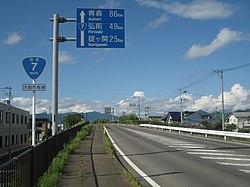Route7 OdateCity2.JPG