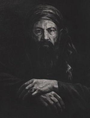Prince of Tarnovo - Image: Rstratimirovic
