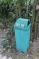 Rubbish bin at Sunderban Tiger Camp West Bengal.jpg