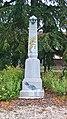 Rumaisnil - Monument aux morts - WP 20180818 10 38 33 Pro.jpg