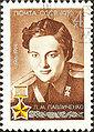 Rus Stamp GSS-Pavlichenko.jpg
