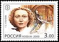 Russia-2000-stamp-Galina Ulanova.jpg