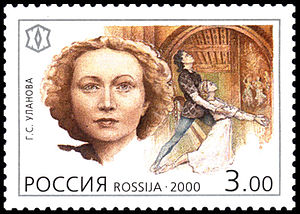 Galina Ulanova - Russian postal stamp of 3 rubles issued in 2000.
