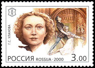 Galina Ulanova - Ulanova on a Russian 3-ruble postage stamp issued in 2000.
