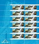 Russia stamp 2009 № 1343.jpg
