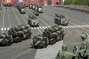 S-400 surface-to-air missile systems during the Victory parade 2010.