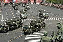 S-400 SAMS during the May parade 2010.jpeg