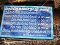 SRI KAILASANATHAR SWAMY TEMPLE, Tharamangalam, Salem - panoramio (69).jpg
