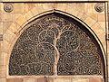 SYMBOL OF AHMEDABAD.jpg