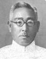 Saburo Koyama.png