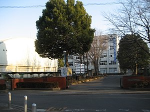 Saitama Prefectural,Ooi High School 1.JPG