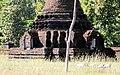 Sakya Man Aung-Mrauk U-12-Stupa-gje.jpg