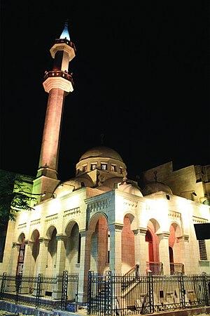 Basateen, Lebanon - Salama Mosque at Basateen