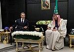 Salman of Saudi Arabia and Sergey Shoigu (2017-10-05).jpg