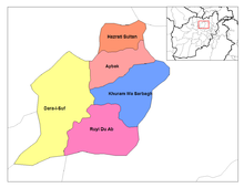 Samangan districts.png