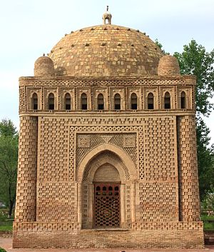 Mazar-e-Quaid - The design of the Mazar-e-Quaid was influenced by the Samanid Mausoleum in Bukhara, Uzbekistan.