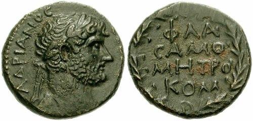 Samosata- Hadrian