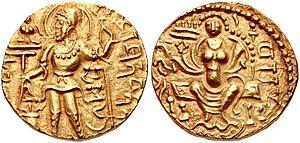 Samudragupta - Samudragupta circa 335-380 CE.