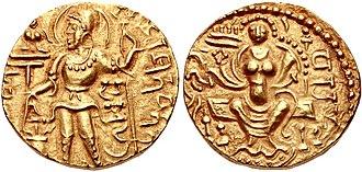 Samudragupta - Image: Samudragupta circa 335 380 CE