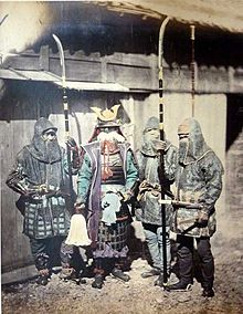 Kusari Japanese Mail Armour