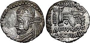 Sanatruces II of Parthia - Coin of Sanatruces II