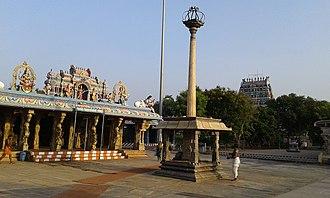 Bhavani, Tamil Nadu - Sangameswarar Temple in Bhavani - the most prominent landmark