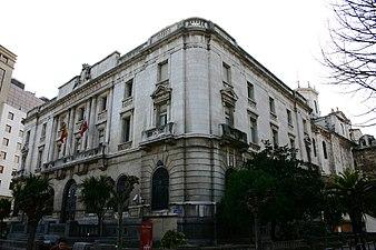Banco de espa a wikipedia la enciclopedia libre for Banco santander bilbao oficinas
