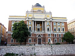Sarajevo University building.JPG