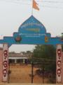 Saraswati Sishu Vidya Mandir.png