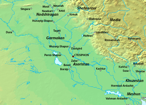 Muslim conquest of Khuzestan - Map of Khuzestan (far right) and its surroundings