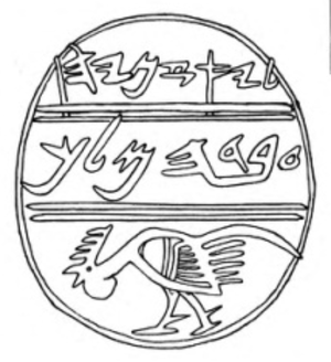 Jaazaniah - Drawing of the impression made by the onyx seal of Jaazaniah