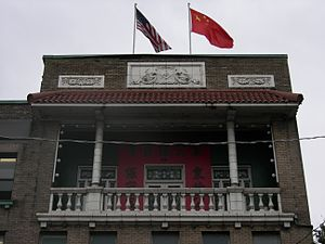 Bing Kong Tong - Bing Kung Association building in Seattle Chinatown