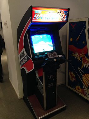 Arcade In Suzuki Japan