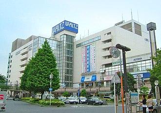 Tokorozawa, Saitama - Seibu department store in central Tokorozawa
