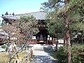 Seiryô-ji Buddhist Temple - Kyôzô.jpg