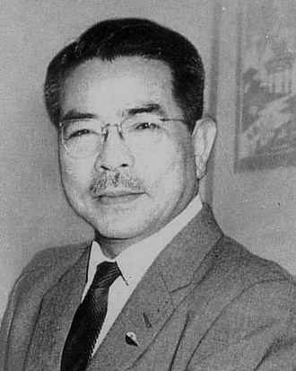 Government of the Ryukyu Islands - Image: Seisaku Ota