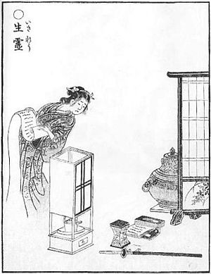 "Ikiryō - Ikiryō (生霊) from the ""Gazu Hyakki Yagyō"" by Sekien Toriyama"